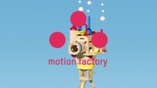 La exposición Motion Factory muestra los secretos del cine de animación.