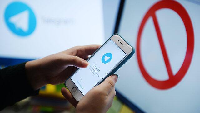معاون قضایی دادستان کل کشور اعلام کرد که انسداد شبکۀ تلگرام دائمی و قطعی است و اتخاذ این تصمیم توسط قوۀ قضاییه کاملاً قانونی است.