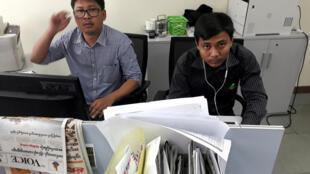 Журналисты агентства Reuters в Бирме Ва Лон и Кья Со Оо за день до задержания, 11 декабря 2017 г.