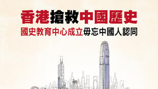 《亞洲周刊》封面