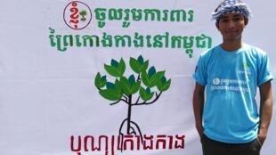 លោក សាន់ ម៉ាឡា សហស្ថាបនិកអង្គការមាតាធម្មជាតិ (Co-founder at Mother Nature Cambodia) ដែលជាអង្គការលេចធ្លោមួយក្នុងការទប់ស្កាត់គម្រោងសាងសង់ទំនប់វារីអគ្គីសនីរបស់រដ្ឋាភិបាល នៅតំបន់អារ៉ែង។