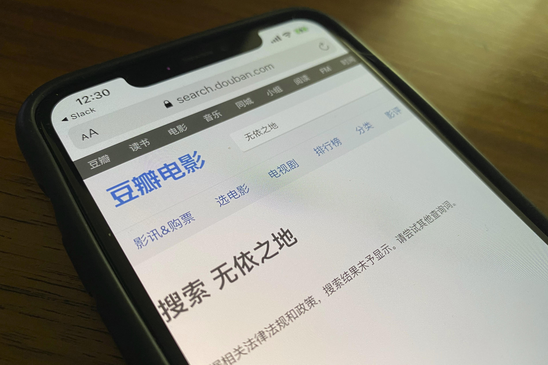 chine-censure-nomadland-chloe-zhao-oscar