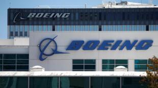 Le futur Boeing 777X est considéré comme le rival de l'Airbus A350 et sa fabrication devrait commencer en 2017 pour une mise sur le marché en 2020.