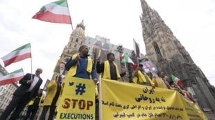 Une manifestation contre la peine de mort en Iran, en Allemagne, le 30 mars 2016.