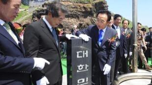 韩国2012年8月19日举行守护独岛立碑仪式