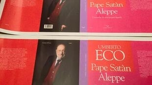 طرح جلد آخرین کتاب امبرتو اکو