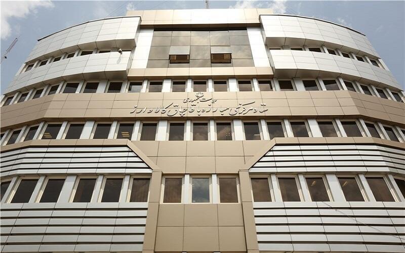 ساختمان ستاد مبارزه با قاچاق کالا و ارز