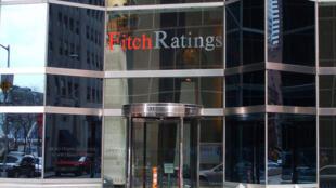 ការិយាល័យទីភ្នាក់ងារ Fitch ratings នៅក្រុង New york