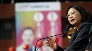 台灣民進黨總統候選人蔡英文