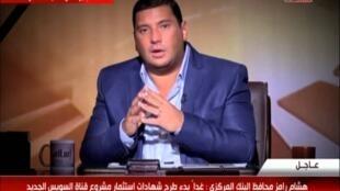 Le présentateur de télévision Islam Beheiry a été condamné à 5 ans de prison.