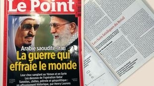 Capa da revista Le Pont, edição de 29 de junho de 2017.