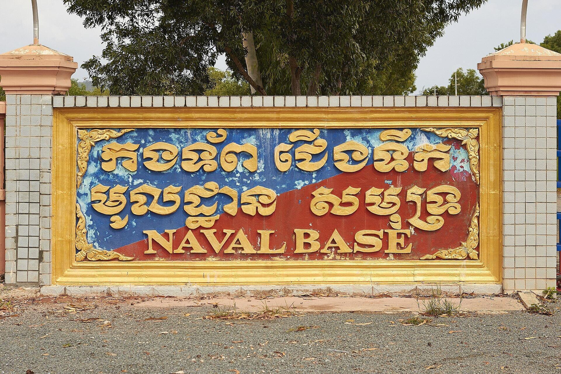 Căn cứ hải quân Ream của Cam Bốt ở đông nam Sihanoukville.