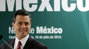 Enrique Peña Nieto officiellement proclamé président élu du Mexique.