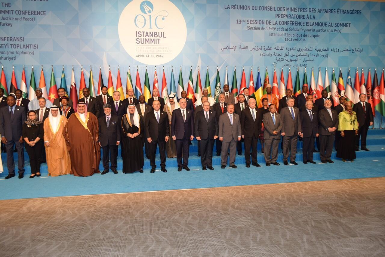 Les ministres des Affaires étrangères des pays membres de l'Organisation de la coopération islamique, en marge du 13e Sommet islamique organisé à Istanbul, en avril 2016.