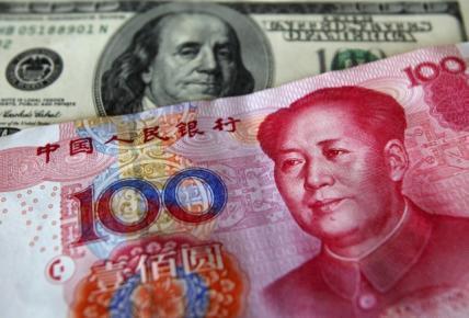 Nueva paridad entre el  yuan y el dólar