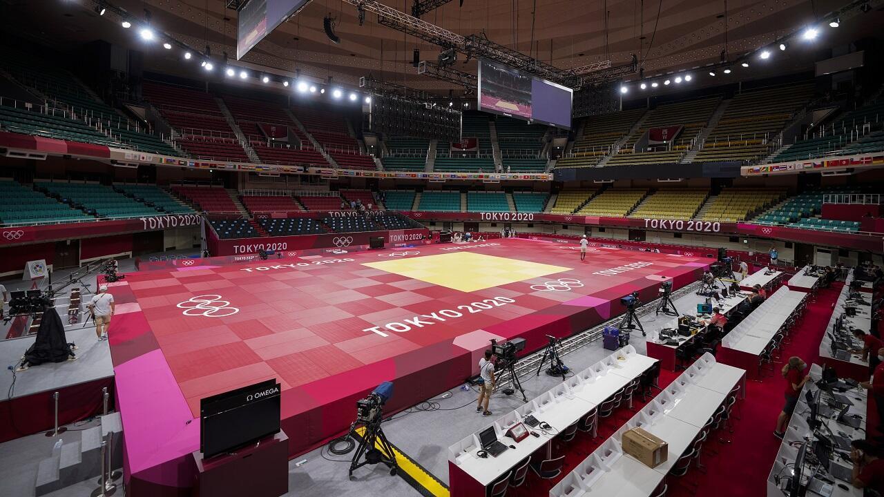 PHOTO Nippon Budokan Tokyo - 23 juillet 2021