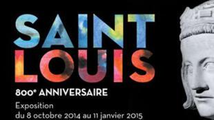Affiche de l'exposition consacrée à Saint-Louis à la Conciergerie de Paris.