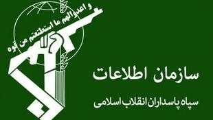 سازمان اطلاعات سپاه پاسداران