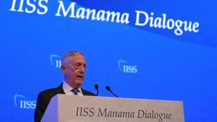 """جیمز ماتیس در مراسم افتتاح کنفرانس """"گفتگوی منامه"""""""