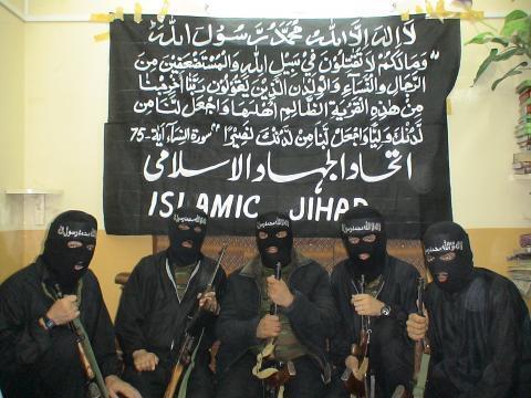សកម្មជននៃអង្គការភេរវកម្ម Jemaah Islamiyah