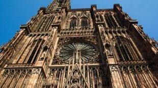 斯特拉斯堡大教堂