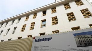 Le siège de la société pétrolière Schlumberger, à Paris, le 17 avril 2015.
