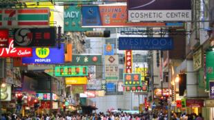 Hồng Kông, nơi phụ nữ có tuổi thọ cao nhất thế giới
