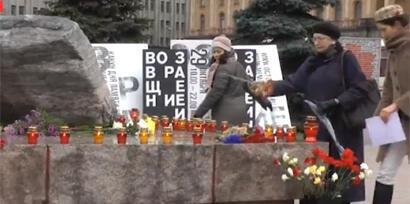 """Акция """"Возвращение имен"""" у Соловецкого камня 29/10/2012"""