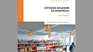 Capture d'écran d'une vue de l'épicerie sociale de Montreuil gérée par l'Association Aurore.