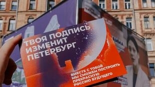 Fatianova Navalny Saint-Petersbourg