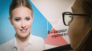 Фото главной страницы сайта предвыборной кампании Ксении Собчак.
