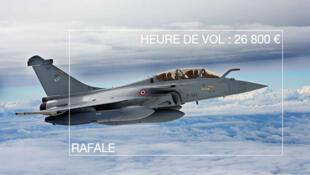 Французский боевой самолет «Rafale» (Рафаль)