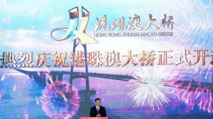 習近平周二遲到主持在廣東珠海口岸舉行的剪綵儀式