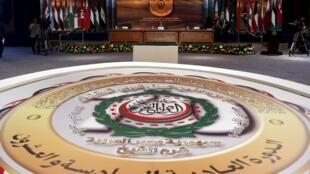 Les dirigeants arabes ont annoncé la formation d'une force régionale unifiée pour contrer les menaces croissantes au Yémen, le 29 mars 2015,  au sommet annuel de la Ligue arabe à Charm el-Cheikh.