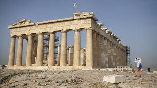 Grecia AP20139327145028