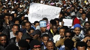 Манифестация африканских нелегальных мигрантов перед зданием Кнессета в Иерусалими 08/01/2014