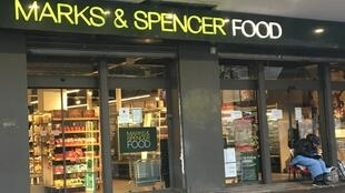 2021-01-20 france uk M&S Marks & Spencer brexit shop trade paris