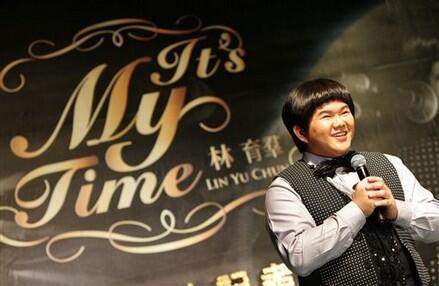Lin Yu Chun trình làng album đầu tay tại Đài Bắc (Reuters)