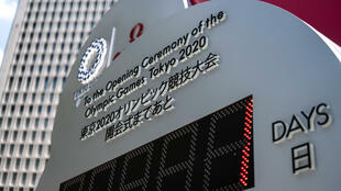 Le compte à rebours un jour avant la cérémonie d'ouverture des JO de Tokyo, le 22 juillet 2021