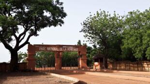 L'entrée principale du Parc national de la Pendjari au Bénin.