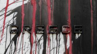 El Banco de Grecia en Atenas muestra en su fachada  pintura lanzada por manifestantes descontentos por las medidas gubernamentales que afectan al sector de la educación, 8 de septiembre de 2011.