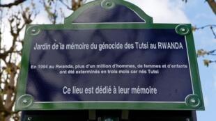 Une stèle et une plaque commémorative du génocide des Tutsis ont été dévoilées ce 7 avril dans le Parc de Choisy situé dans le 13e arrondissement de la capitale,