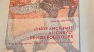 Couverture du livre « L'Inde ancienne au chevet de nos politiques ».