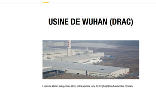 L'usine de Wuhan, inaugurée en 2016, est la première usine de Dongfeng Renault Automotive Company (DRAC). On y produit Renault Kadjar (Capture d'écran).
