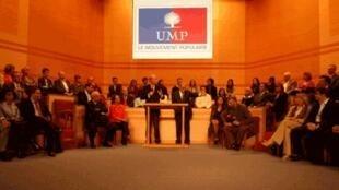 Conseil national de l'UMP en janvier 2009.