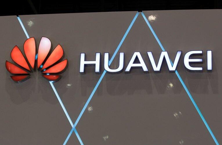 Logo ya kampuni ya mawasiliano ya China