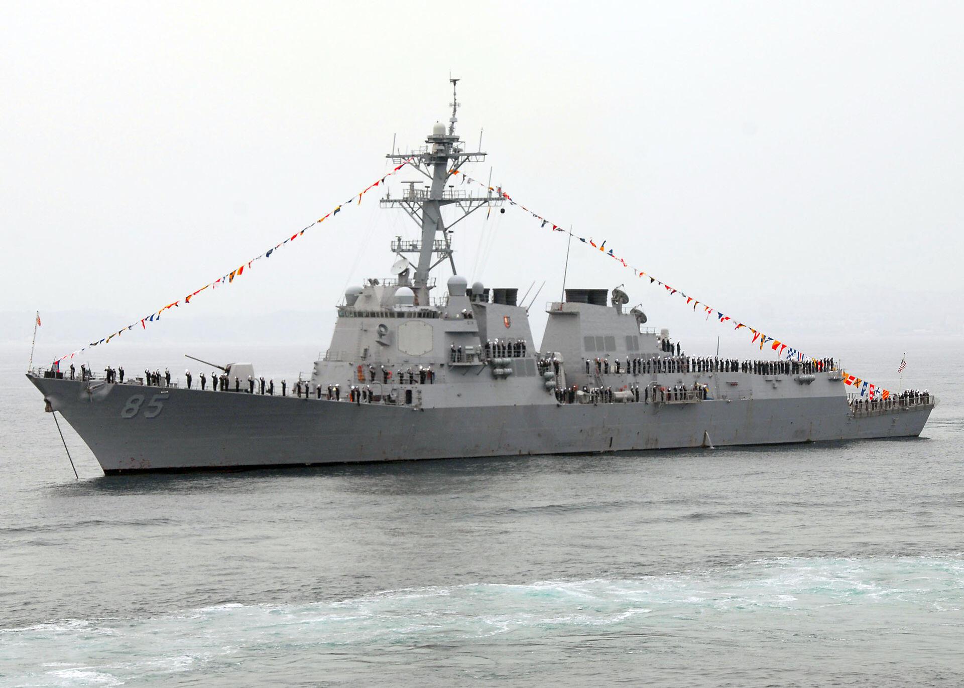 Khu trục hạm tên lửa dẫn đường USS McCampbell của Mỹ