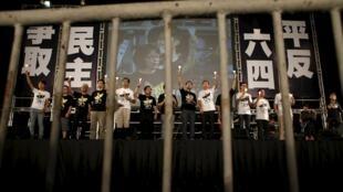 2015年6月4日香港民众纪念六四