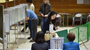 Cử tri Nhật đi bầu lại phân nửa Thượng Viện ngày 21/07/2019.