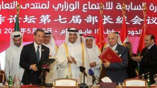 Hội nghị Ngoại trưởng của Diễn đàn Hợp tác  Trung Quốc - Ả Rập tại Doha, Qatar. Ảnh ngày 12/05/2016.